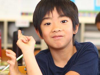 Primary Years Programme - Aoba-Japan International School