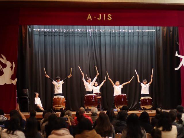 ASP Concert