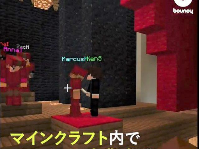 Aoba's virtual graduation featured on media