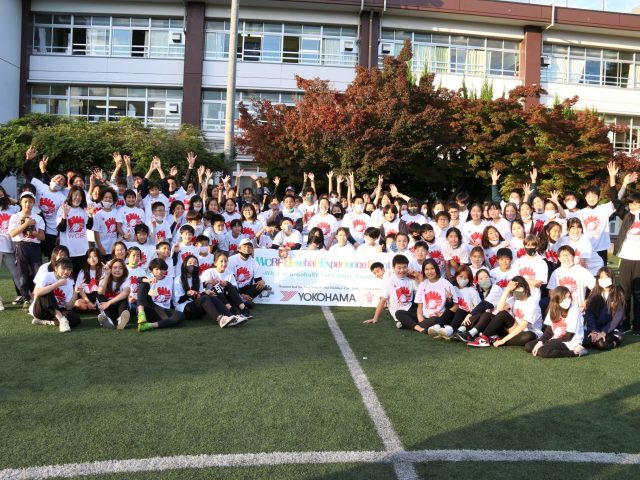WCBF Baseball Event at Aoba!!