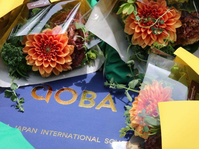 Aoba's graduates excel again